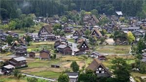 Những ngôi làng trên núi