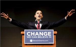 Nước Mỹ dưới thời ông Obama: Mạnh lên hay yếu đi?
