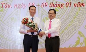 Ông Phùng Khánh Tài giữ chức Phó Chủ tịch UBTƯ MTTQ Việt Nam