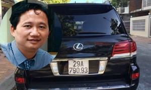 Ông Trịnh Xuân Thanh bị đề nghị khai trừ Đảng