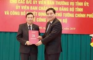 Phê chuẩn chức vụ Phó Chủ tịch UBND tỉnh Nghệ An đối với ông Lê Hồng Vinh