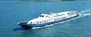 Sẽ có tàu cao tốc từ TP. HCM đi Côn Đảo