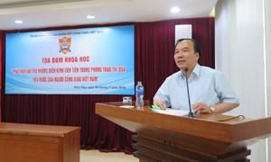 BẢN TIN MẶT TRẬN: Phó Chủ tịch Ngô Sách Thực dự Tọa đàm phong trào thi đua yêu nước của đồng bào Công giáo Việt Nam