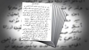 Thỏa thuận ngầm Riyadh bị hé lộ, khủng hoảng Vùng Vịnh càng trầm trọng
