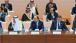 Thủ tướng đề nghị G20 nghiêm túc thực hiện các cam kết quốc tế