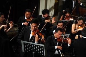 Cuộc thi âm nhạc quốc tế Violin và Hòa tấu thính phòng Việt Nam 2019
