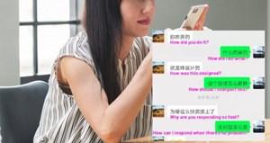 Chàng trai lập trình phần mềm nhắn tin với bạn gái