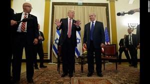 Tổng thống Trump theo đuổi mục tiêu lớn: Hòa bình Trung Đông