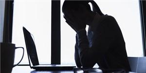 Trầm cảm, đối diện  để chữa trị
