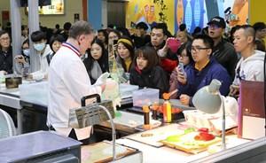 Lần đầu tiên Triển lãm Quốc tế về thiết bị làm bánh được tổ chức tại Việt Nam