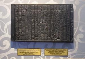 Trưng bày bản khắc triều Nguyễn về chủ quyền Hoàng Sa, Trường Sa