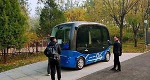 Trung Quốc khai trương công viên giải trí AI đầu tiên