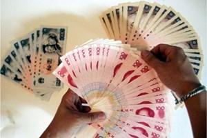 Trung Quốc trọng thưởng cho hoạt động phản gián