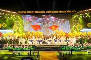 Tuần 'Đại đoàn kết các dân tộc - Di sản văn hóa Việt Nam' năm 2018
