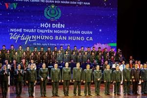 [ẢNH] Tưng bừng khai mạc Hội diễn nghệ thuật chuyên nghiệp toàn quân 2018
