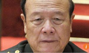 Tướng Quách Bá Hùng lĩnh án chung thân vì tham nhũng