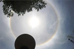 Vầng quang lạ quanh mặt trời ở TP Tam Kỳ