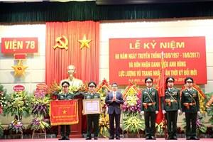 Viện 78 (Tổng cục II) đón nhận danh hiệu Anh hùng Lực lượng vũ trang