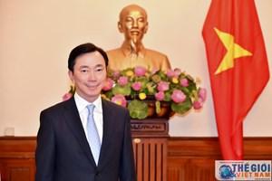 Việt Nam tiến cử ứng viên cho chức Tổng Giám đốc UNESCO