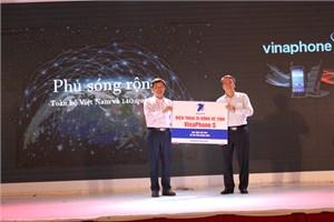 VNPT trao tặng Quảng Bình trạm dự báo thời tiết thông minh