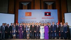 Vun đắp mối quan hệ hữu nghị truyền thống, đoàn kết đặc biệt Việt Nam - Lào