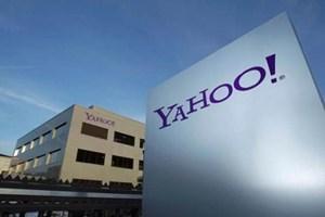Yahoo theo dõi email khách hàng cho tình báo Mỹ