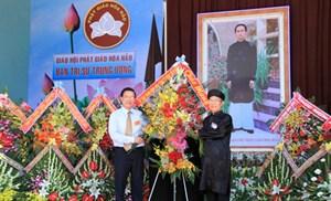 Đại lễ kỷ niệm 76 năm ngày khai sáng đạo Phật giáo Hòa Hảo