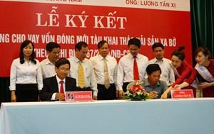 Quảng Nam: 113 tỷ đồng cho vay theo chương trình Nghị định 67