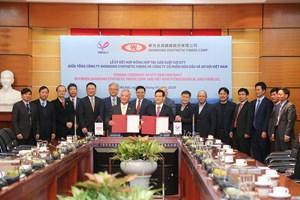 Lễ ký hợp đồng hợp tác sản xuất sợi giữa VNPOLY VÀ SSFC (Đài Loan)