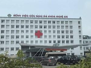 Nghệ An: Tạm đình chỉ công tác một dược tá