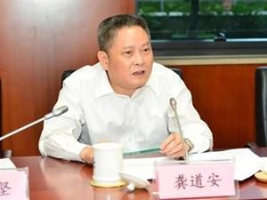 Trung Quốc khai trừ đảng cựu Phó Thị trưởng thành phố Thượng Hải