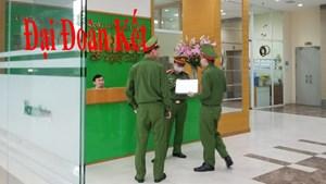 Đề nghị công an giám sát hoạt động của CLB Tình Người