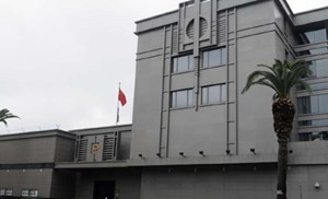 Trung Quốc xác nhận Mỹ yêu cầu đóng cửa lãnh sự quán tại Houston