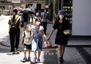 Hong Kong lại tiếp tục ghi nhận số ca Covid-19 tăng kỷ lục
