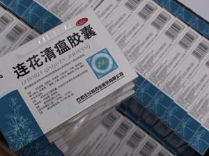 Công an phát hiện hàng nghìn hộp thuốc chữa Covid có tiếng Trung Quốc chưa được kiểm định
