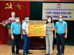 T&T Group tặng 50.000 bộ kit xét nghiệm nhanh Covid-19 trị giá 7,5 tỉ đồng cho Thanh Hoá và Kiên Giang