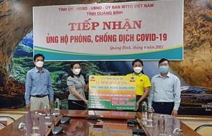 Doanh nghiệp trao tặng tỉnh Quảng Bình trang thiết bị y tế phòng dịch trị giá 800 triệu đồng