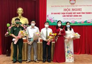 Ông Phạm Đăng Lực được bổ sung làm Phó Chủ tịch Mặt trận tỉnh Thanh Hóa
