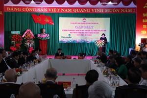 Đắk Lắk: Kỷ niệm 90 năm Ngày thành lập Mặt trận Dân tộc thống nhất Việt Nam