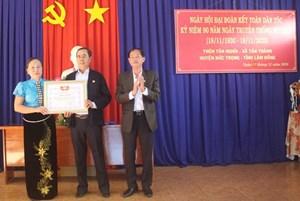 Lâm Đồng: Trưởng Ban Tổ chức Tỉnh ủy dự Ngày hội Đại đoàn kết