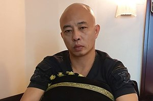 Thái Bình: Khởi tố thêm bố con Đường Nhuệ tội 'Xâm phạm chỗ ở công dân'