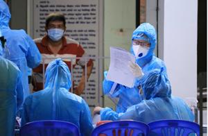 Thêm 3 ca Covid-19 trong cộng đồng ở ổ dịch Đông Triều, Quảng Ninh