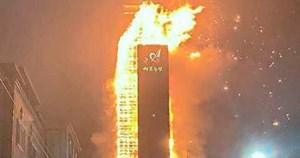Cháy lớn xảy ra ở toà nhà phức hợp 33 tầng tại Hàn Quốc