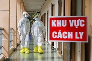 An Giang: Hai người nhập cảnh trái phép từ Campuchia trốn khỏi khu cách ly