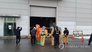 Hàn Quốc: Rò rỉ hóa chất độc hại tại một nhà máy LG Display