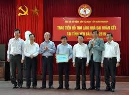 Yên Bái: Hơn 30 tỷ đồng ủng hộ Quỹ 'Vì người nghèo'