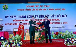 Xét xử 'trùm đa cấp' Lê Xuân Giang