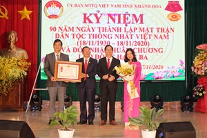 Khánh Hòa kỷ niệm 90 năm Ngày thành lập Mặt trận Dân tộc thống nhất Việt Nam