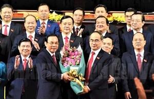 Ra mắt Ban Chấp hàng Đảng bộ TP HCM khóa XI nhiệm kỳ 2020-2025