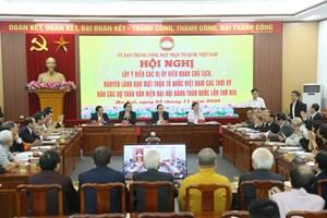 Đoàn Chủ tịch UBTƯ MTTQ Việt Nam góp ý vào các dự thảo Văn kiện Đại hội Đảng XIII